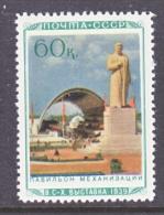 Russia 810   * - Unused Stamps