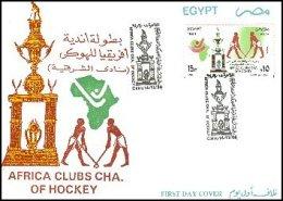 Egypt 1994 Single Hockey #1568  FDC - Égypte