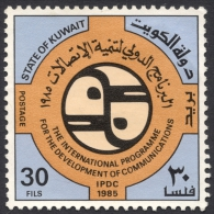 Kuwait, 30 F. 1985, Sc # 983, Mi # 1069, MH - Koeweit