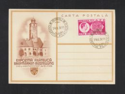 Romania PC 1938 Sibiu Philatelic Exhibition - 1918-1948 Ferdinand, Charles II & Michael