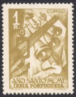Portuguese India, 1 R. 1950, Sc # 490, Mi # 454, MH - Portuguese India
