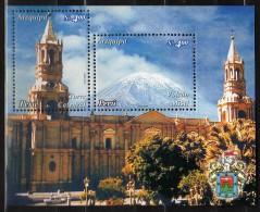 Pérou BF24 Neuf ** - Peru