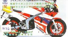 Télécarte Japon * MOTOR  (1626)  Phonecard Japan * TELEFONKARTE * MOTORBIKE * HONDA - Motorräder