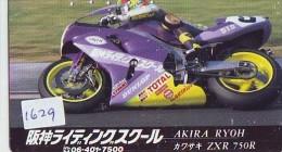 Télécarte Japon * MOTOR  (1629)  Phonecard Japan * TELEFONKARTE * MOTORBIKE * DUNLOP * TOTAL * AKIRA RYOH - Motorräder