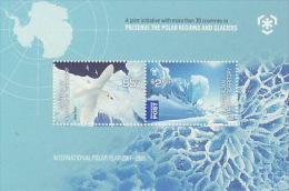 Australian Antarctic Territory 2009 Poles & Glaciers Mini Sheet MNH - Australian Antarctic Territory (AAT)