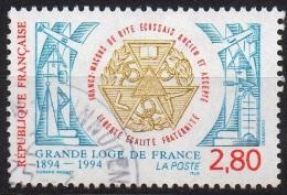 FRANCE  N°2912__OBL VOIR SCAN - Frankreich