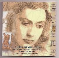 "Authentic-Original-Offici       Al  Triptych ""S.Vempo"" All 6 BU Coins 2010 Plus EURO 10 Silver Coin !! - Greece"