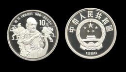 CHINE . 10 YUAN . HOMER .  1990 . - Chine