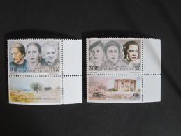 ISRAEL 1992 RIVA GUBER AND HANNA ROVINA  MINT TAB  STAMP - Israel