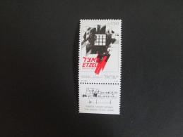 ISRAEL 1991 ETZEL 60TH ANNIVERSARY  MINT TAB  STAMP - Israel