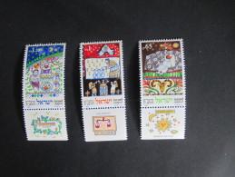 ISRAEL 1991 NEW YEAR FESTIVALS  MINT TAB  STAMP - Israel
