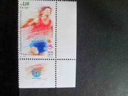 ISRAEL 1991 OLYMPIC GAMES BARCELONA 1992  MINT TAB  STAMP - Israel