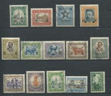"""Liberia 1923 Used/CTO Overprint  """"O S """" - Liberia"""