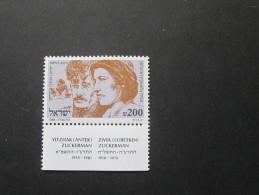 ISRAEL 1985 ZIVIA AND ANTEK ZUCKERMAN MINT TAB  STAMP - Unused Stamps (with Tabs)