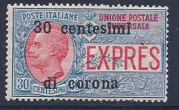 Venezia Giulia, Scott # NE3 Mint Hinged Italian Special Delivery Stamp, Surcharged,1919 - Venezia Giulia