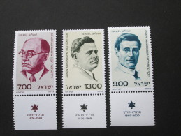 ISRAEL 1979 A RUPPIN J TRUMPELDOR A AHARONSOHN MINT TAB STAMPS - Unused Stamps (with Tabs)