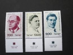 ISRAEL 1979 A RUPPIN J TRUMPELDOR A AHARONSOHN MINT TAB STAMPS - Israel