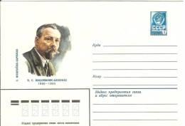 Lithuania USSR 1979 Vincas Mickevicius-Kapsukas Political Activist Leader Of Communist Party - Lithuania