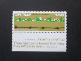 ISRAEL 1976 BORDER SETTLEMENTS MINT TAB STAMPS - Unused Stamps (with Tabs)