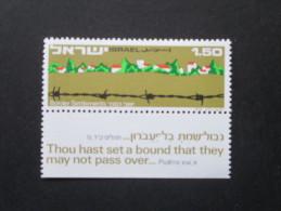 ISRAEL 1976 BORDER SETTLEMENTS MINT TAB STAMPS - Israel