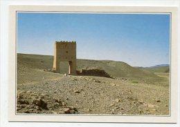 "OMAN - AK 159278 ""Zahlturm"" Für Karawanen - Oman"