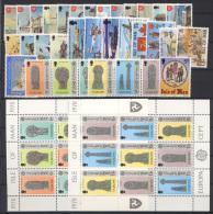 Man 1978 Annata Completa / Complete Year Set  **/MNH VF - Isle Of Man