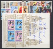 Man 1981 Annata Completa / Complete Year Set  **/MNH VF - Isle Of Man