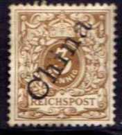 Deutsche Post In China Mi 1 II * [170613VI] @ - Offices: China