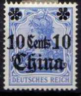 Deutsche Post In China Mi 31 * [170613VI] @ - Bureau: Chine
