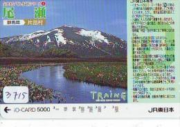 Carte Prépayée  Japon * TRAIN * IO * CARD  (3715) Japan Prepaid Card * ZUG * TREIN * JR * IO * Montagne - Montagnes