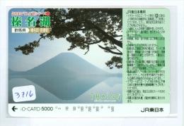 Carte Prépayée  Japon * TRAIN * IO * CARD  (3716) Japan Prepaid Card * ZUG * TREIN * JR * IO * Montagne - Montagnes