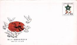 """INTERNATIONAL DAYS,CONGRESS """"ESPERANTO"""",PEKINO,PEACE, PIGEONS,1986,COVER STATIONERY,CHINA. - Esperanto"""