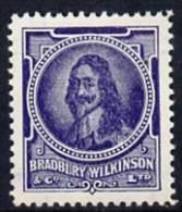 6835 - LABEL - Cinderella - Great Britain Bradbury Wilkinson King Charles I Perforated Essay Stamp In Purpl... - Erinofilia