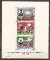 CONGO 1966 - Yvert #H5 - MNH ** - República Democrática Del Congo (1964-71)
