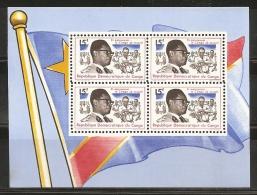 CONGO 1966 - Yvert #H16 - MNH ** - República Democrática Del Congo (1964-71)