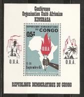 CONGO 1967 - Yvert #H21 - MNH ** - República Democrática Del Congo (1964-71)