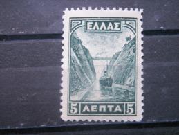 GREECE, 1927, MNH 5l, Corinth, Scott 321 - Grèce