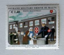 SMOM 2008  - HUMANITARIAN AIDS MNH - Malte (Ordre De)