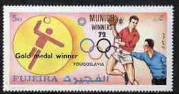 10676 - Fujeira 1972 Handball (Yugoslavia) From Olympic Winners Set Of 25 (Mi 1432-56) Unmounted Mint - Zonder Classificatie