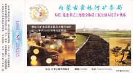 Coal Mineral   , Prepaid Card, Postal Stationery - Mineralien