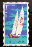 BULGARIE  N° 2043  OBLITERE - Bulgarien