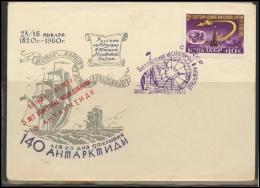 RUSSIA USSR Special Cancellation USSR Se SPEC NNN1961SPb Antarctic Exploration - 1923-1991 USSR