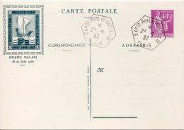 FRANCE ENTIER POSTAL ILLUSTRE TSC PEXIP PARIS 1937 - Cartes Postales Types Et TSC (avant 1995)