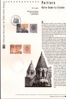 2007 - DOCUMENT OFFICIEL - POITIERS - NOTRE DAME LA GRANDE - Documents De La Poste