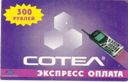 RUSSIA - Sotel Prepaid Card 300 Rubl, Used