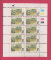 CISKEI, 1984, MNH Stamp(s) In Full Sheets, Fish Bait, Nr(s) 57-60 - Ciskei