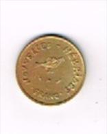 RRRR Nouvelles Hebrides Vanuatu Monnaie Piece Marianne Oiseau Independance 1980 Et Piece 1982 Partie Brunie RRRR - Vanuatu