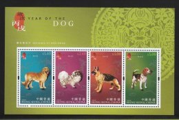 Hong Kong Chinese New Year Stamp Sheetlet Overprinted SPECIMEN In Folder: 2006 Dog HK121326 - Hong Kong (1997-...)