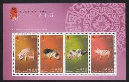 Hong Kong Chinese New Year Stamp Sheetlet Overprinted SPECIMEN In Folder: 2007 Pig HK121327 - Hong Kong (1997-...)
