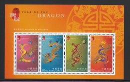 Hong Kong Chinese New Year Stamp Sheetlet Overprinted SPECIMEN In Folder: 2000 Dragon HK121332 - Hong Kong (1997-...)